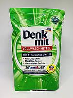 Стиральный порошок для светлого и белого белья  Denkmit Vollwaschmittel ( 40стирок )