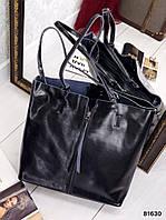Кожаные женские сумки в Украине Сумки женские кожаные интернет магазин df265fв Сумка женская кожаная черная