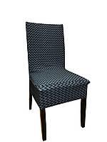 Плотный хлопковый чехол на стул Турецкого производства черный