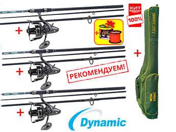"""Рыболовный набор для ловли карпа на три удилища с катушками и чехлом """"Fishing Roi Dynamic Set"""" + ПОДАРОК"""