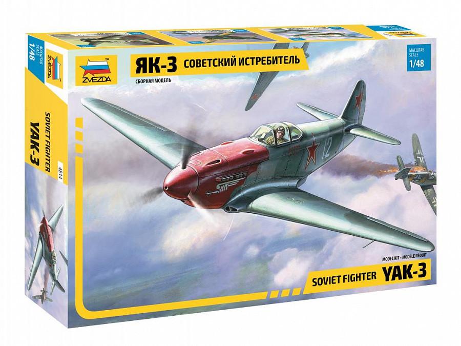 ЯК-3. Сборная модель советского истребителя в масштабе 1/48. ZVEZDA 4814