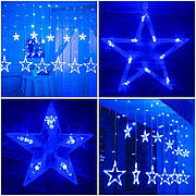 Светодиодная RGB LED гирлянда штора Звезды синяя с пультом на окно елку дом для улицы уличная