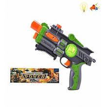 Пістолет RF229B-1 зі світлом та звуком