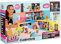 Клубный кукольный дом ЛОЛ L.O.L. Surprise! Clubhouse Playset with 40+ Surprises с 40 сюрпризами и 2 куклами, фото 1