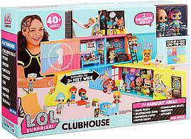 Клубний ляльковий дім ЛОЛ L. O. L. Surprise! Clubhouse Playset with 40+ Surprises з 40 сюрпризами і 2 ляльками