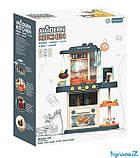 Дитяча кухня 889-179 43 предметів, фото 3