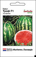 Семена арбуза Трофи F1 10 шт, Nunhems