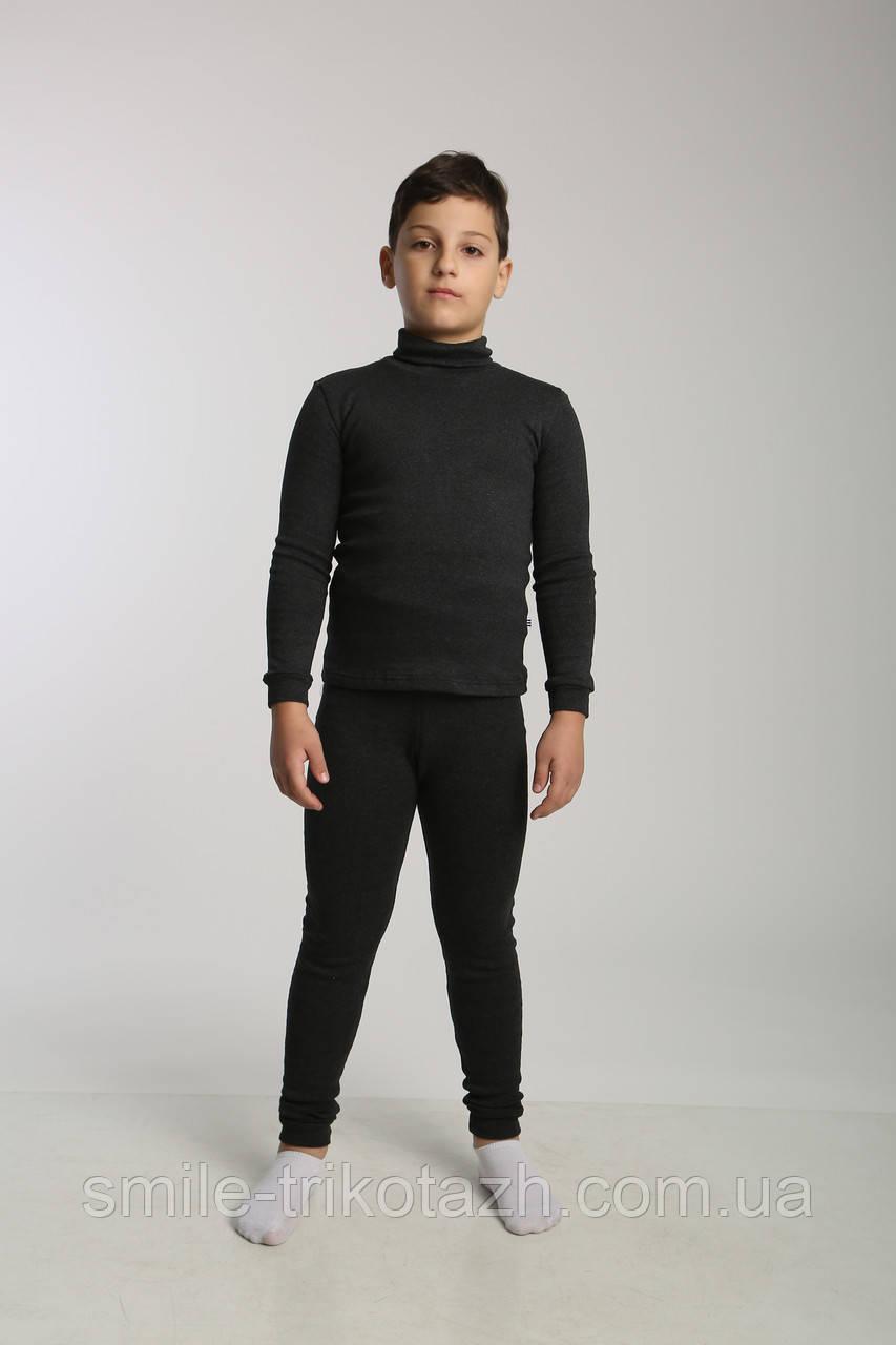 Гамаши детские,подростковые с начёсом, тёмно серые.