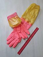 Рукавички гумові рожеві з жовтою гумкою р. L