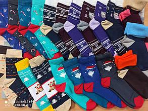 Шкарпетки жіночі махрові НОВОРІЧНА КОЛЕКЦІЯ (асорті)