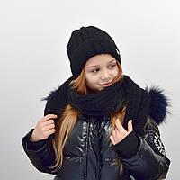 Детский комплект Nord Neo N-5554 черный, фото 1