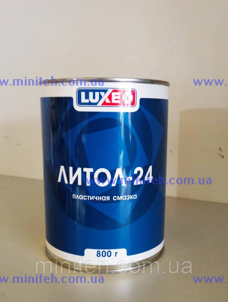Смазка LUXE Литол-24 800г (метал. банка)