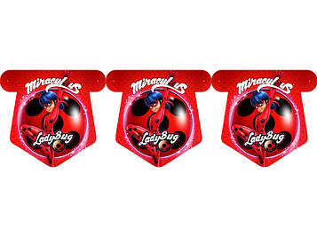 """Леди Баг"" - Флажки Красный, 18 флажков."
