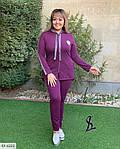 Спортивный костюм женский (батал), фото 6