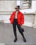 Куртка женская, фото 3