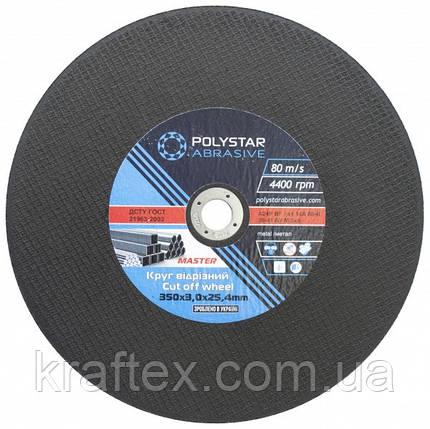 Круг отрезной по металлу Polystar Abrasive 350 3,0 25,4, фото 2