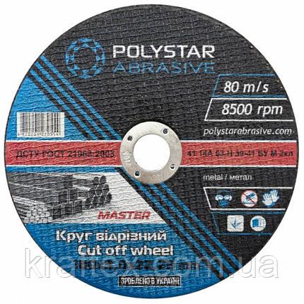 Круг отрезной по металлу Polystar Abrasive 180 3,0 22,23, фото 2