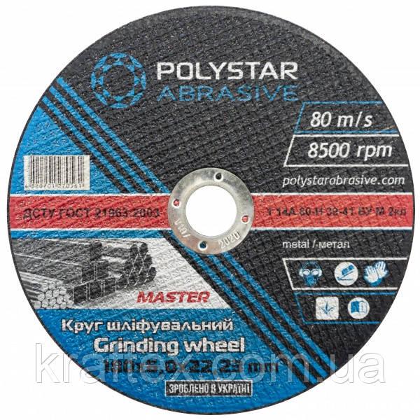 Круг шлифовальный по металлу Polystar Abrasive 180 6,0 22,23