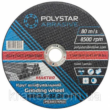 Круг шлифовальный по металлу Polystar Abrasive 180 6,0 22,23, фото 2