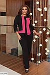 Костюм с брюками женский (Батал), фото 6