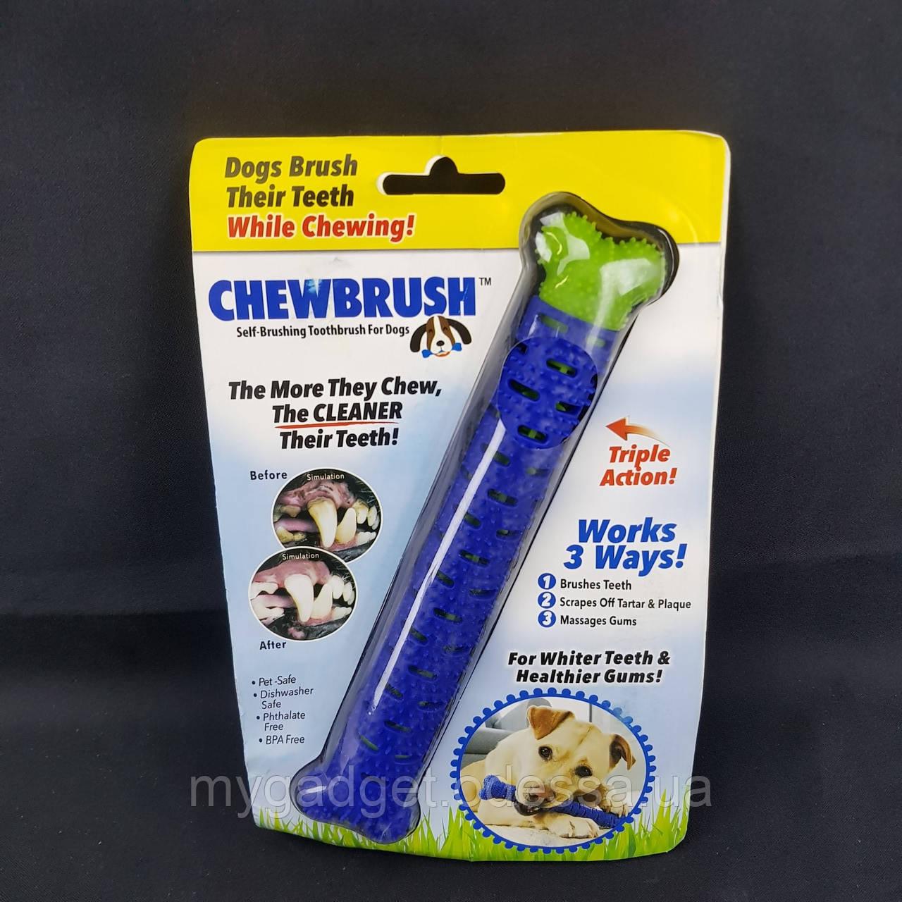 Собачья кость щетка для чистки зубов, косточка для собак, Chewbrush