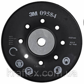 Оправка для фибрового диска 3M d-127мм х 22