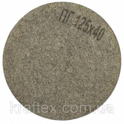 Круг полировальный войлочный Polystar Abrasive ПГ 125х40, фото 2