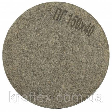 Круг полировальный войлочный Polystar Abrasive ПГ 150х40, фото 2