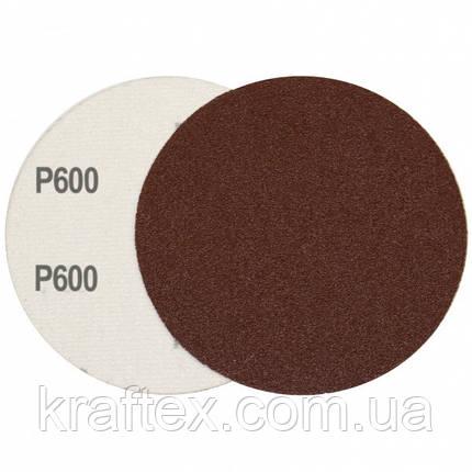 Круг шлифовальный на липучке Velcro Polystar Abrasive 125 мм, P600, фото 2