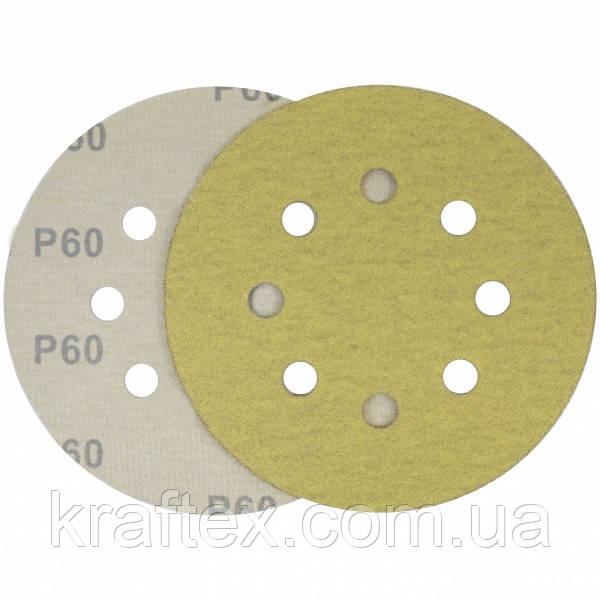 Круг шлифовальный желтый на липучке Velcro Polystar Abrasive 125 мм, P60