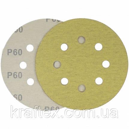 Круг шлифовальный желтый на липучке Velcro Polystar Abrasive 125 мм, P60, фото 2