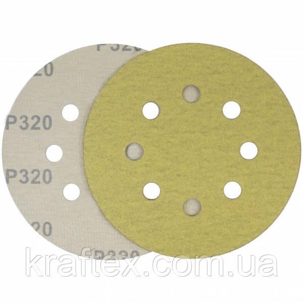 Круг шлифовальный желтый на липучке Velcro Polystar Abrasive 125 мм, P320