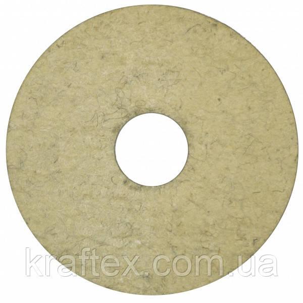 Круг полировальный войлочный 125х40х32 (китайская шерсть)