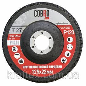 Круг лепестковый торцевой КЛТ COBRA Т27, 125х22 мм, P120