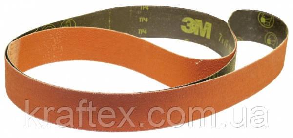 Лента для гриндера 50 x 2000 шлифовальная бесконечная P80, фото 2