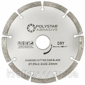 Круг алмазный отрезной  сегментний Polystar Abrasive d-125 мм