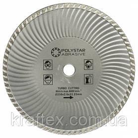 Круг алмазный отрезной TURBO Polystar Abrasive d-230 мм