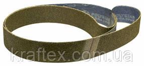 Лента для гриндера 50 x 2000 шлифовальная бесконечная P180