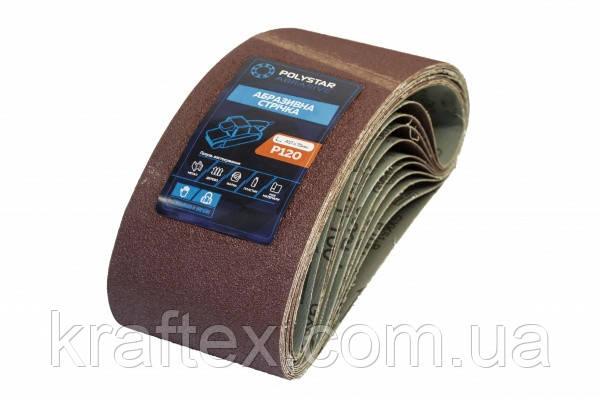 Лента шлифовальная бесконечная Polystar Abrasive 75х457 мм P120, фото 2