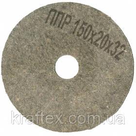 Круг полировальный войлочный Polystar Abrasive  ППР 150х20х32