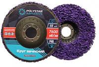 Круг зачисний фіолетовий на основі (корал) жорсткий Polystar Abrasive d-125 мм