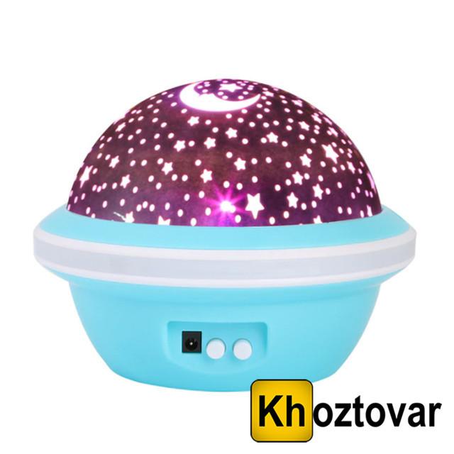 Ночник-проектор звездное небо Night Light