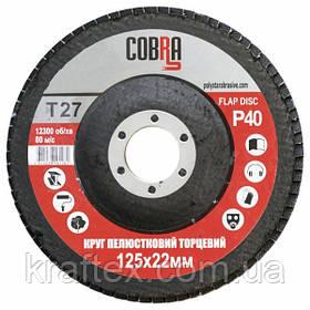 Круг лепестковый торцевой КЛТ COBRA Т27, 125х22 мм, P40