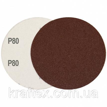 Круг шлифовальный на липучке Velcro Polystar Abrasive 125 мм, P80, фото 2