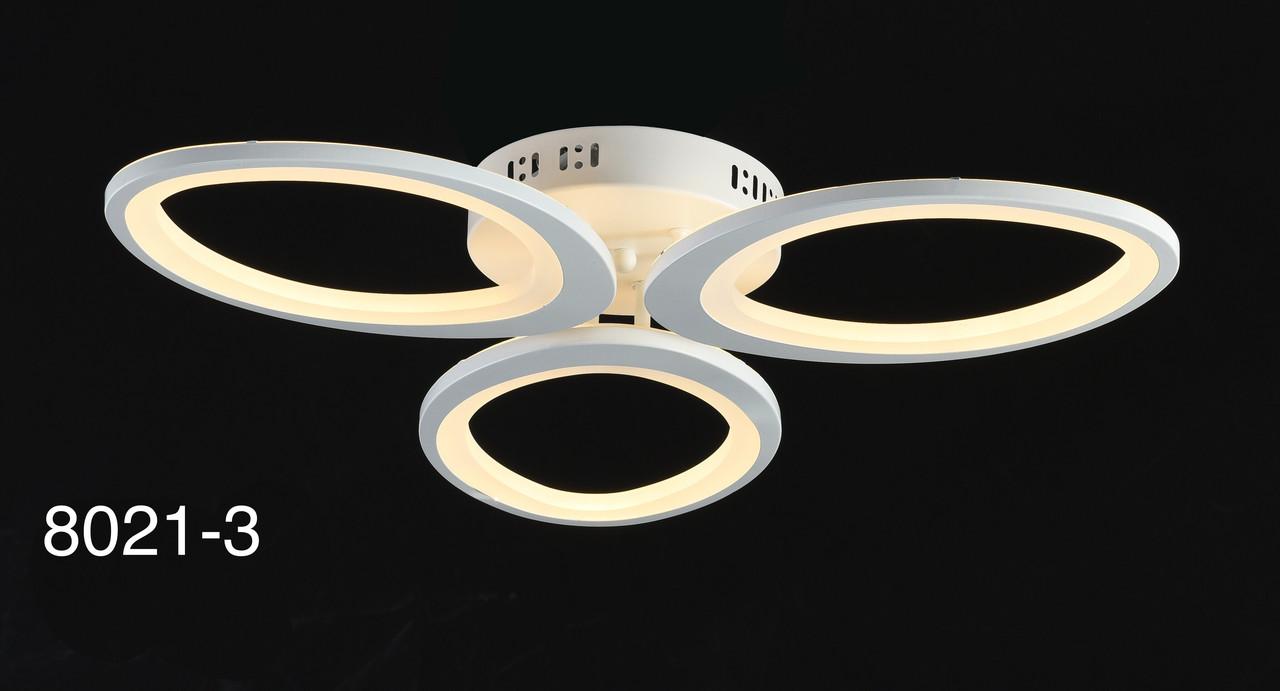 Люстра LED потолочная HJT-8021/3 WH 96W