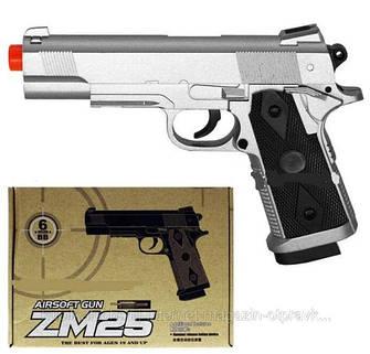 Оружие игрушечное детское, автомат детский, пистолет детский