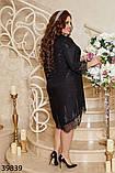 Платье нарядное в большом размере Размеры: 46-48 50-52 54-56 58-60, фото 4