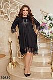 Платье нарядное в большом размере Размеры: 46-48 50-52 54-56 58-60, фото 3
