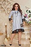 Платье нарядное в большом размере Размеры: 46-48 50-52 54-56 58-60, фото 5