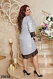 Платье нарядное в большом размере Размеры: 46-48 50-52 54-56 58-60, фото 6